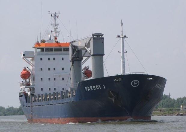 Korsanların kaçırdığı Türk gemisinden ilk görüntüler...