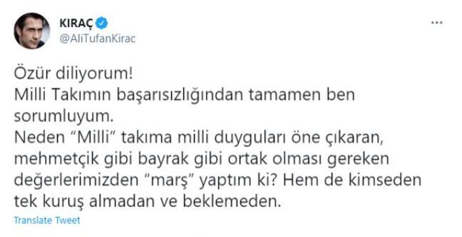 kirac.png